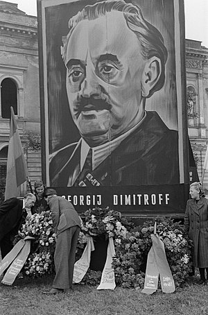 Georgi Dimitrov - Mourners in Dresden near Dimitrov's portrait, July 1949