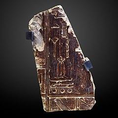 Fragmentary list of offerings-MAHG D 560