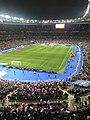 France-Islande Stade de France 19.jpg