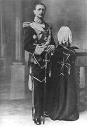 Order of Saint Lazarus (statuted 1910) - Francisco de Borbón y de la Torre, Duke of Seville, 44th Grand Master (1935–1952).