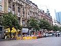 Frankfurt Hostel - panoramio.jpg