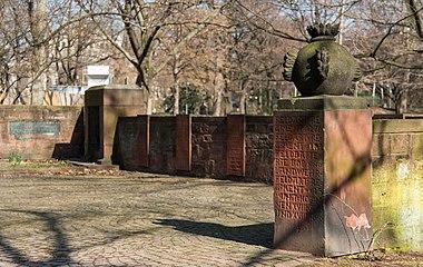 Frankfurt Taunusanlage Kriegerdenkmal.20130305.jpg