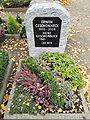 Friedhof der Dorotheenstädt. und Friedrichwerderschen Gemeinden Dorotheenstädtischer Friedhof Okt.2016 - 14.jpg