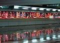 Front Underpass 站前地下道 - panoramio.jpg