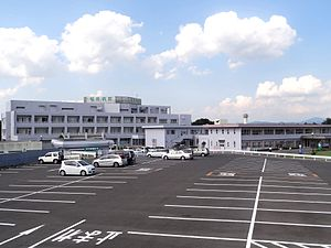 Fukushima National Hospital.jpg