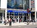 Fulham Broadway Station - geograph.org.uk - 313381.jpg