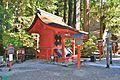 Futarasan Shrine (Nikko) Mitomo-jinja.JPG