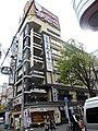 Ganko Umeda main shop.JPG