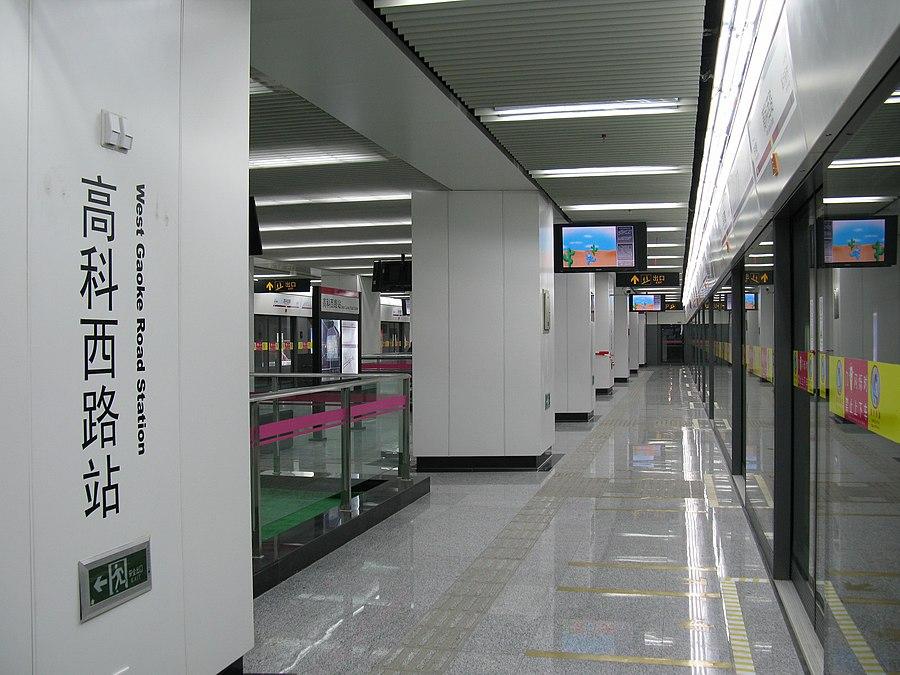 West Gaoke Road station