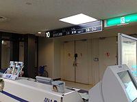 Gate 10 (4468325240).jpg