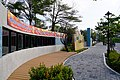 Gate of Yuanzhang Elementary School 02.jpg