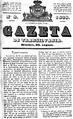 Gazeta de Transilvania, Nr. 8, Anul 2 (1838).pdf