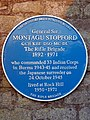 General Sir Montagu Stopford GCB KBE DSO MC DL The Rifle Brigade 1892-1971 who commanded 33 Indian Corps in Burma 1943-45 and received the Japanese surrender on 24 October 1945 lived at Rock Hill 1950-1971.jpg