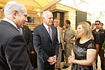 George Papandreou visit to Israel, Jerusalem July 22, 2010 (4826168140).jpg