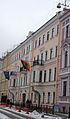 GermanConsulateInSaint-Petersburg (crop).jpg