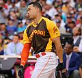 Giancarlo Stanton competes in semis of '16 T-Mobile -HRDerby. (27957566144).jpg