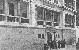 Juan Mateos - The Civil Hospital on the site of Mateos' home. This remained Gibraltar's main hospital for almost four and a half centuries until its move in 2005.