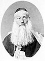 Giuseppe Valerga, Patriarch Jerusalem JS.jpg