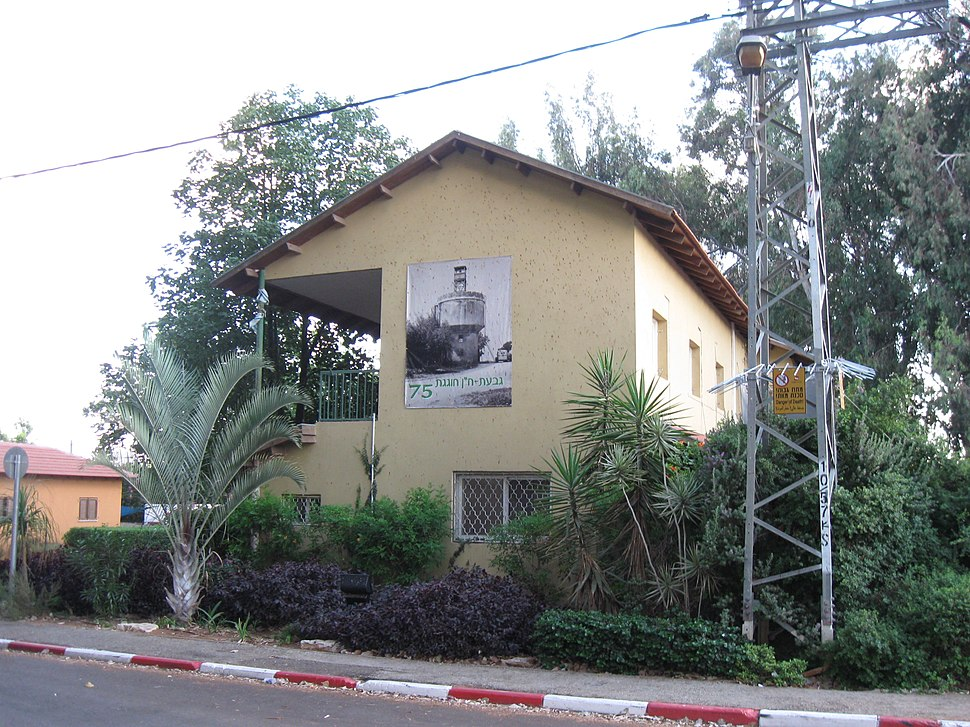 Givat Hen005