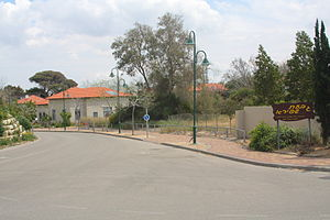 Givat Shapira - Village entrance