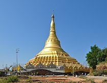 Global Vipassana Pagoda 1.jpg