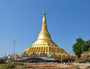 Vipassana Pagoda