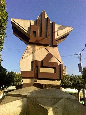 Takbir - Allāhu akbar in a memorial, Desouk, Egypt.