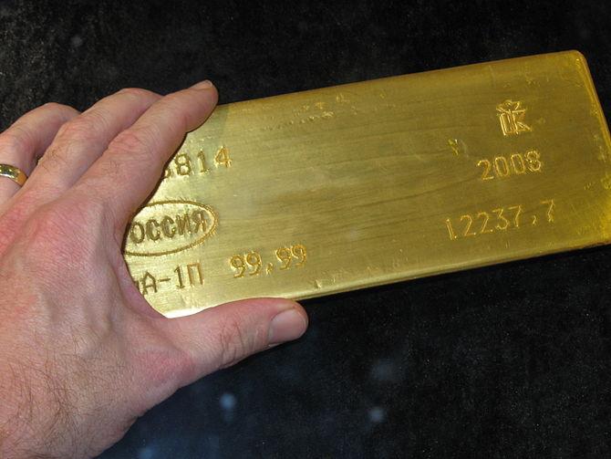 English: gold bar 400 ounces, sample at the Pr...