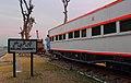 Golra Railway Station Islamabad 10.JPG