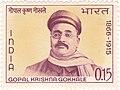 Gopal Krishna Gokhale 1966 stamp of India.jpg