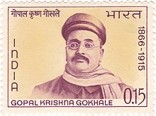 gopal krishna gokhale essay in kannada