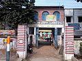 Gopalnagar Haripada Institution.jpeg