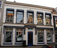 Gorinchem - rijksmonument 16596 - Haarstraat 7 20120311.jpg