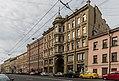 Gorohovaya street 64 in Saint Petersburg Russia.jpg