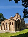 Gračanica Monastery.jpg