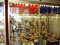 Grabber machines in amusement arcade, Cleethorpes promenade - DSC07363.JPG