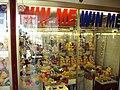 Grabber machines in amusement arcade, Cleethorpes promenade - DSC07363.JPG