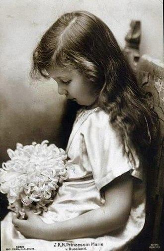 Grand Duchess Maria Kirillovna of Russia - Image: Grand Duchess Maria Kirillovnachild