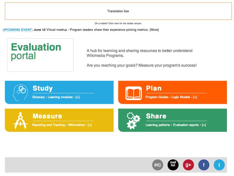 File:Grants Evaluation landing page.png
