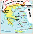 Grcka mapa 2.jpg