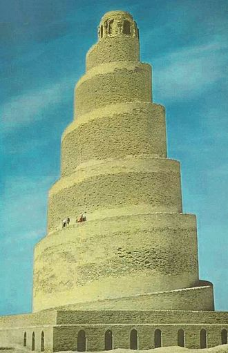 "Abbasid architecture - Spiral minaret of the Great Mosque of Samarra, Iraq, inherits the unique architecture of ""Minar"" in Firuzabad"