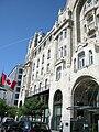 Gresham Palace, facade north part, 2009 BudapestDSCN3530.jpg