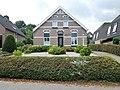 Groesbeek (NL) Binnenveld 3.JPG