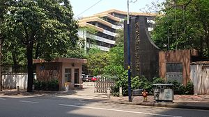 Guangdong Polytechnic Normal University (SOUTH).jpg