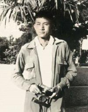 Guo Chaoren - Guo Chaoren during his university years