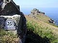 Gurnards head cornwall 02.jpg