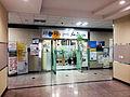 Guro 3-dong Comunity Service Center 20140603 140520.JPG