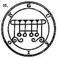 Gusion Seal.jpg