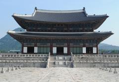 Gyeongbokgung Palace.png
