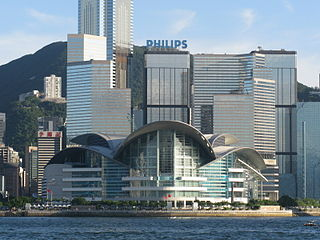Hong Kong Convention and Exhibition Centre architectural structure
